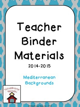 Teaching Binder: Mediterranean Design