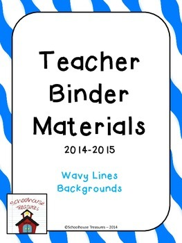 Teaching Binder: Wavy Lines