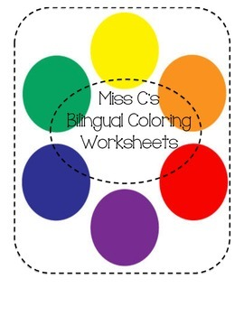 Montessori: Teaching Colors in English and Spanish