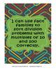 Teaching Division Unit Bundle -  9 Lessons - TEKS 4.4E, F, and G