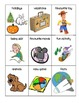 Teaching Early Writing Package - anchor charts, assessment