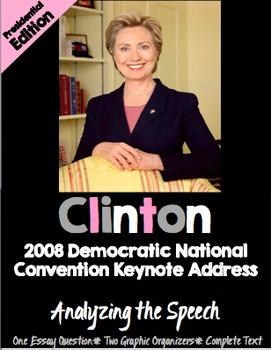 Teaching Hilary Clinton's 2008 Democratic National Convention Speech