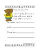 Teaching Letter B.....daily individual worksheets and activities