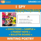 Teaching Poetry with I Spy