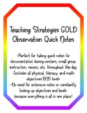 Teaching Strategies GOLD Observation Quick Notes - Editable!