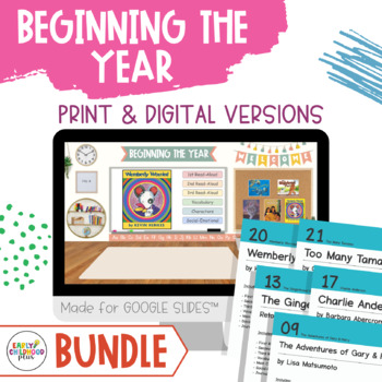 Teaching Strategies Gold - Book Discussion Cards BEGINNING THE YEAR - BUNDLE!