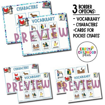 Teaching Strategies Gold - Book Discussion Cards for the BALLS STUDY - BUNDLE!