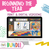 COMPLETE BEGINNING THE YEAR - BUNDLE! Creative Curriculum Teaching Strategies