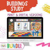 COMPLETE BUILDINGS STUDY - BUNDLE! Creative Curriculum Teaching Strategies