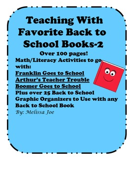 Teaching With Favorite Back to School Books-2 Bundle