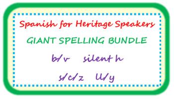 GIANT BUNDLE of teaching spelling to Spanish heritage speakers (b/v, c/s/z, h)