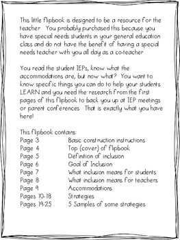 Special Needs Strategies Flipbook