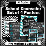 Teal Back to School Counselor Office Decor Confidentiality Rule Door Sign Poster