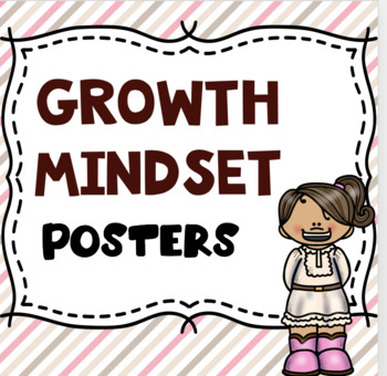 Growth Mindset Posters (teal/gray)