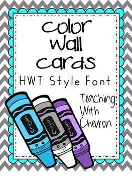 Teal-Grey-Yellow Wall Cards BUNDLE