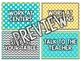 Teal & Yellow Classroom Decor: What Are We Doing Menu