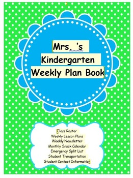Teal and Lime Teacher binder Cover