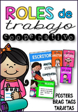 Team Roles for Cooperative Learning (in Spanish)