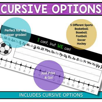 Sports Theme Name Tags - Classroom Decor