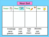 TeamBoard Introduction to Nouns Sort