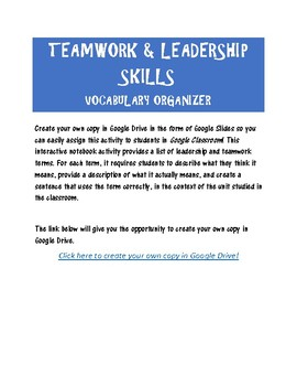 Teamwork & Leadership Vocabulary Organizer Interactive Notebook