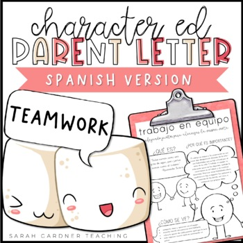 Teamwork Parent Letter - SPANISH