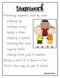 Teamwork Poem