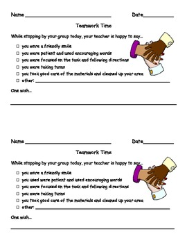 Teamwork Time- Teacher Printable for Encouraging Cooperation