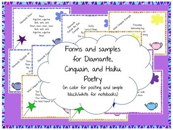 Poems and lyrics classroom community unit with song: poetry