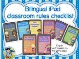 Bilingual iPad classroom rules English and Spanish