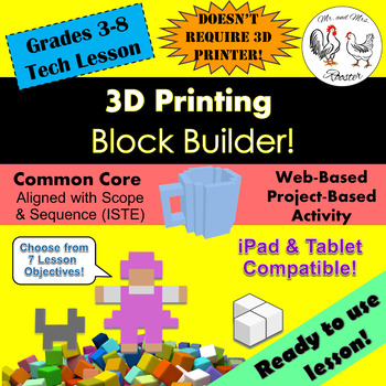 Tech Lesson - 3D Printing - Block Builder! {Technology Lesson Plan}