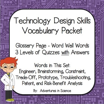 Technology Design Skills Vocabulary Packet