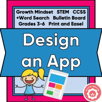 Designing An App: Technology And Invention STEM/STEAM