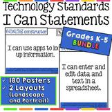 Technology I Can Statements for Grades K-5 BUNDLE - Tech D