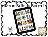 Technology Inspired Reading Bulletin Board