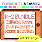 Technology Lesson Plans and Activities Grades K-2 Mini Bundle