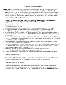Technology Research Paper Prompt & Rubric