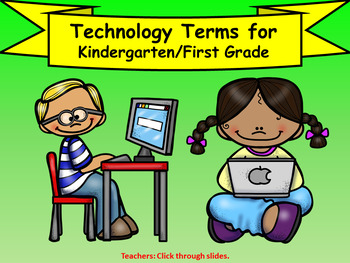 Technology Terms for K-1 Students