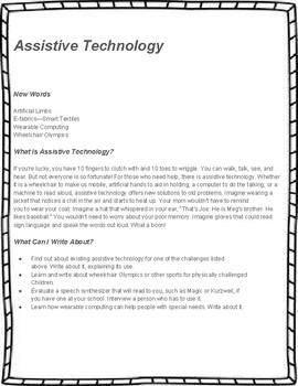 Technology Unit Study