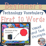 Technology Vocabulary Flash Cards