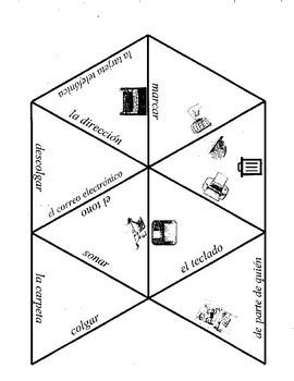 Technology Vocabulary Puzzle & Matching Activity
