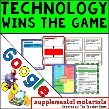 Technology Wins the Game Journeys 3rd Grade Unit 3 Lesson 11 Google Drive