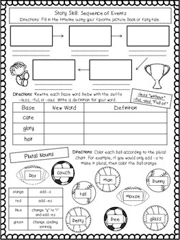 Technology Wins the Game (Skill Practice Sheet)