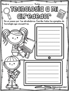Technology around us freebie (Bilingual)