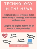 Technology in the News template & directions