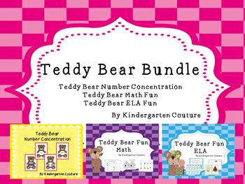 Teddy Bear Bundle