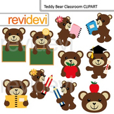 Teddy Bear Classroom Clip Art / back to school clipart