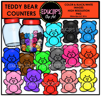 Teddy Bear Counters Clip Art Bundle {Educlips Clipart}