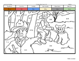 Teddy Bear Day Coloring Page by Addition Fact Strategy