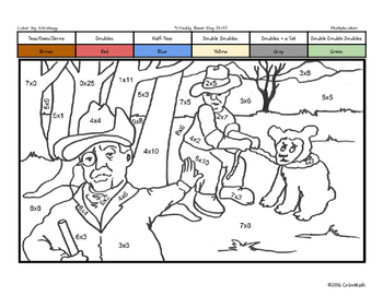 Teddy Bear Day Coloring Page by Multiplication Fact Strategy